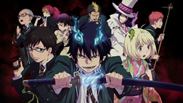 ao_no_exorcist_gg_star_driver_ep17_advert